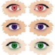 Eyes — Stock Vector