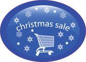 クリスマス セール 2 — ストックベクタ
