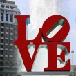 Love Park, Philadelphia — Stock Photo #1997465