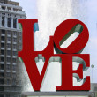 Love Park, Philadelphia - Stock Photo