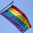 drapeau de la fierté gay — Photo