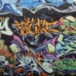 Graffiti — Stock Photo #2101415
