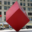 Red Cube — Stock Photo #2164936