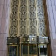 Art Deco Entrance — Stock Photo #2164962