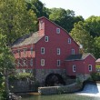 Stock Photo: Red Mill