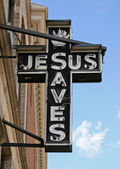Jesus Sign — Stock Photo