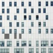 Office window building — Stock Photo #2146489