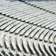 Seats — Stock Photo