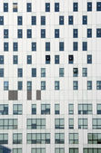 Office window building — Stock Photo
