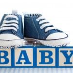 Baby building blocks — Stock Photo