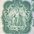 Britannia on an old English bank note — Stock Photo #2053787