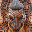 Royalty-Free Stock Photo: Maori carving