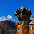 Stock Photo: Ski hotel in winter resort