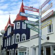 Akureyri - Stockfoto