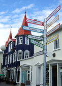 Akureyri — Stock Photo