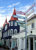 Akureyri — Foto Stock