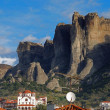 Kastraki village and Meteora mountain — Stock Photo