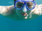 Dive — Stock Photo
