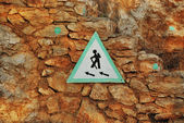 Hiking sign — Stock Photo