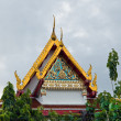 Foto Stock: Thai temple