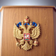 Platform with National Emblem of Russia — Stock Photo