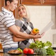 Young Couple Cooking — Stock Photo #2627541