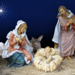 Stock Photo: Nativity Christmas Scene Religious