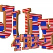 Stock Photo: 4th of July 3D text