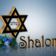 Hanukkah Background Elegant Star of Davi - Stock Photo
