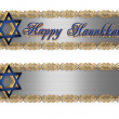 Stock Photo: Hanukkah Borders Elegant