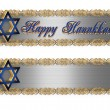 Hanukkah Borders Elegant — Stock Photo #2145621