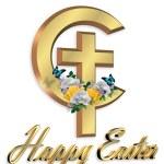 Happy Easter Christian cross — Stock Photo