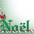 Noel Christmas card background — Stock Photo
