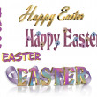 Happy Easter text 3D set of 4 — Stock Photo