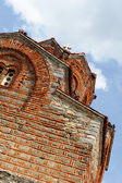 Church at Kaneo in Ohrid, Macedonia — Stock Photo
