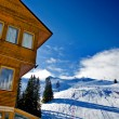 Jahorina Ski Center, Bosnia - Stock Photo