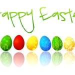 Happy Easter illustration — Stock Photo #2613339