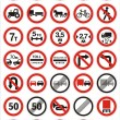 Signs on traffic - Stock Vector