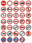 Signs on traffic — Stock Vector
