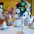 Foto Stock: Wedding guest table