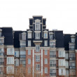 Apartment houses of city - Stock fotografie