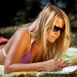 Reading in sun — Stock Photo #2107390