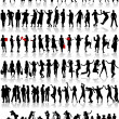 Big collection of silhouette — Stock Vector