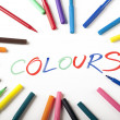 Colours! — Stockfoto