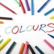 Stock Photo: Colours!