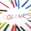 Colours! — Stock Photo