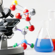 Stock Photo: laboratory equipment