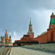 Moscow- Red Square — Stock Photo