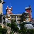 Pena Palace, Sintra, Lisboa - Stock Photo