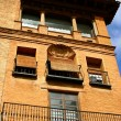 Stock Photo: Architecture in Huesca